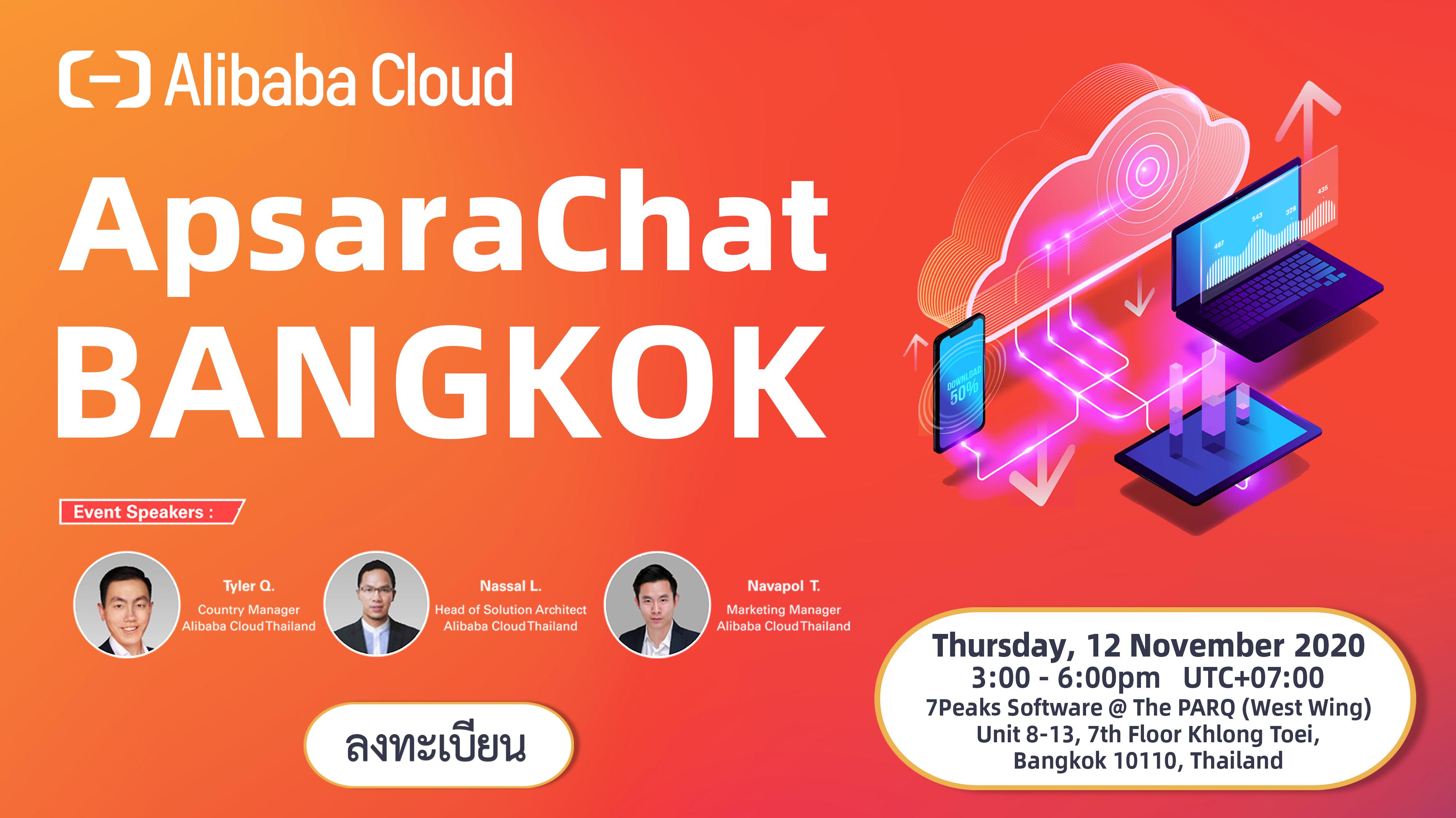 ApsaraChat Bangkok