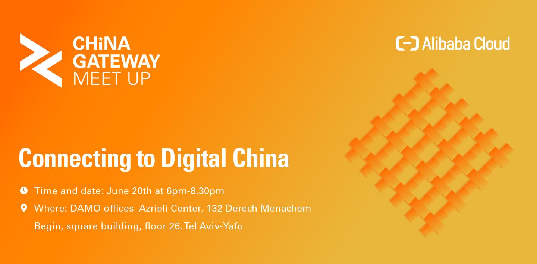 China Gateway Meetup in Israel