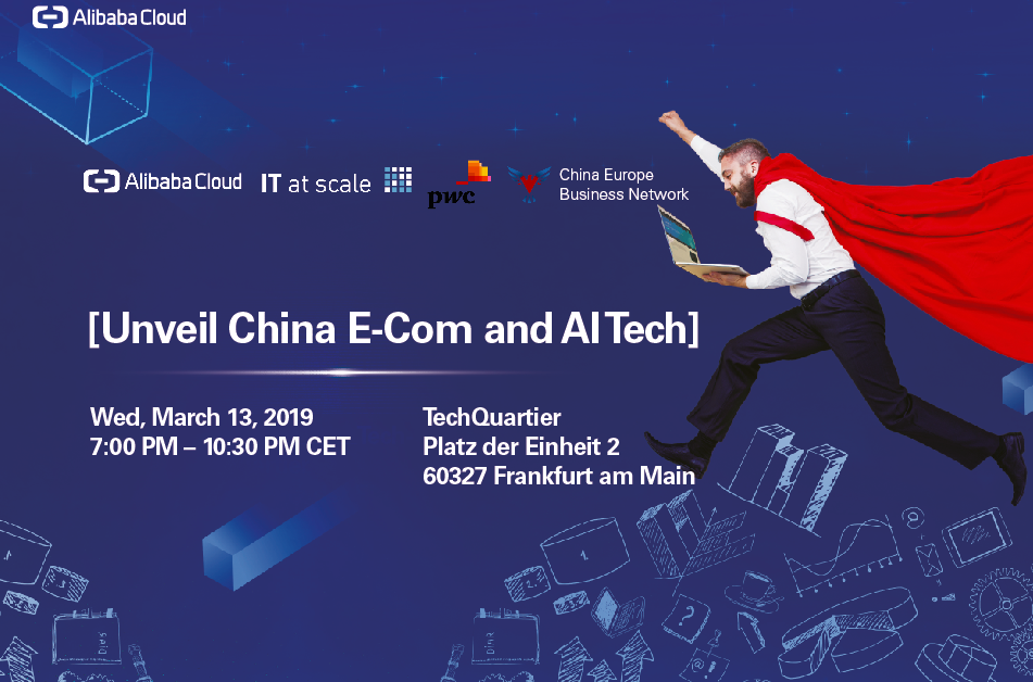 Digital China: Unveil E-Com and AI Technology@Frankfurt