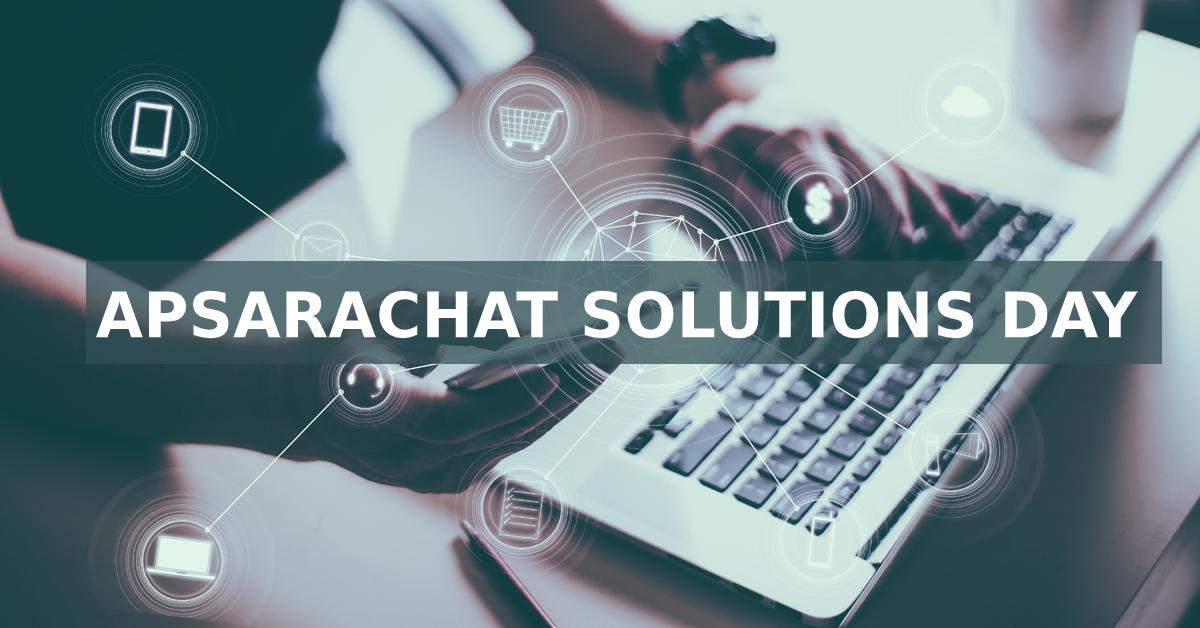 ApsaraChat: Building Next Gen Enterprise Software Applications on Alibaba Cloud