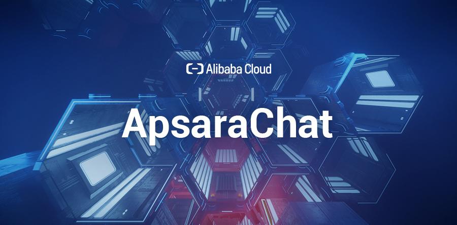 Alibaba Cloud ApsaraChat@Indonesia: Function Compute