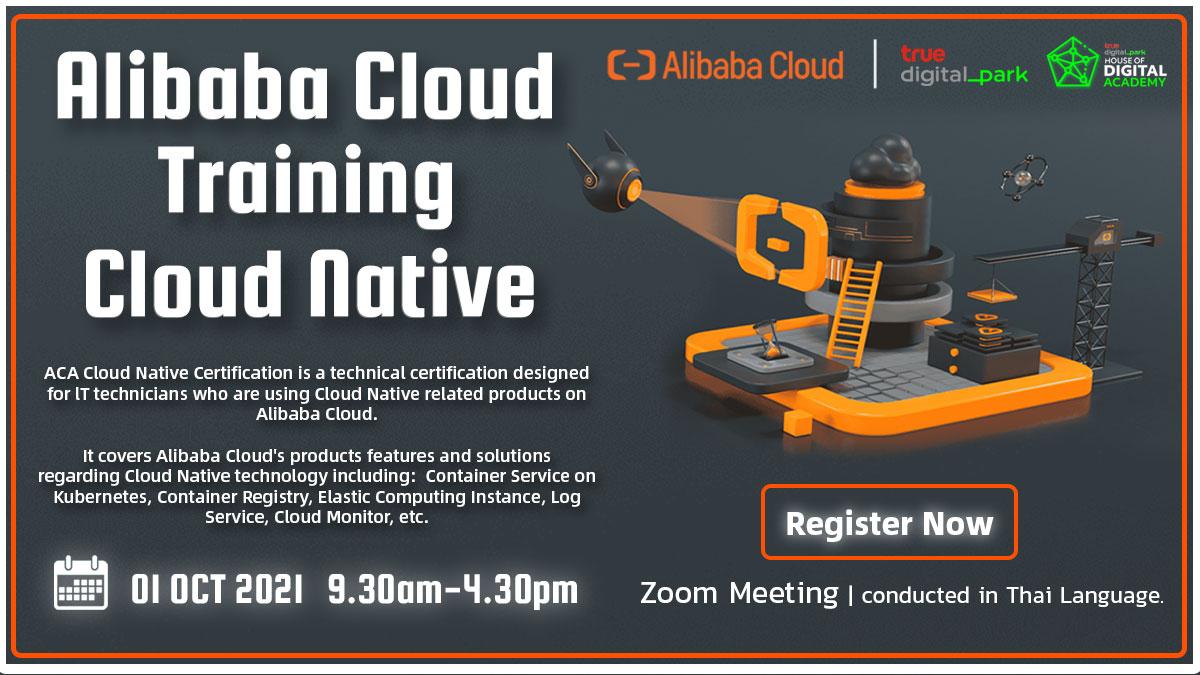 Alibaba Cloud Training Cloud Native