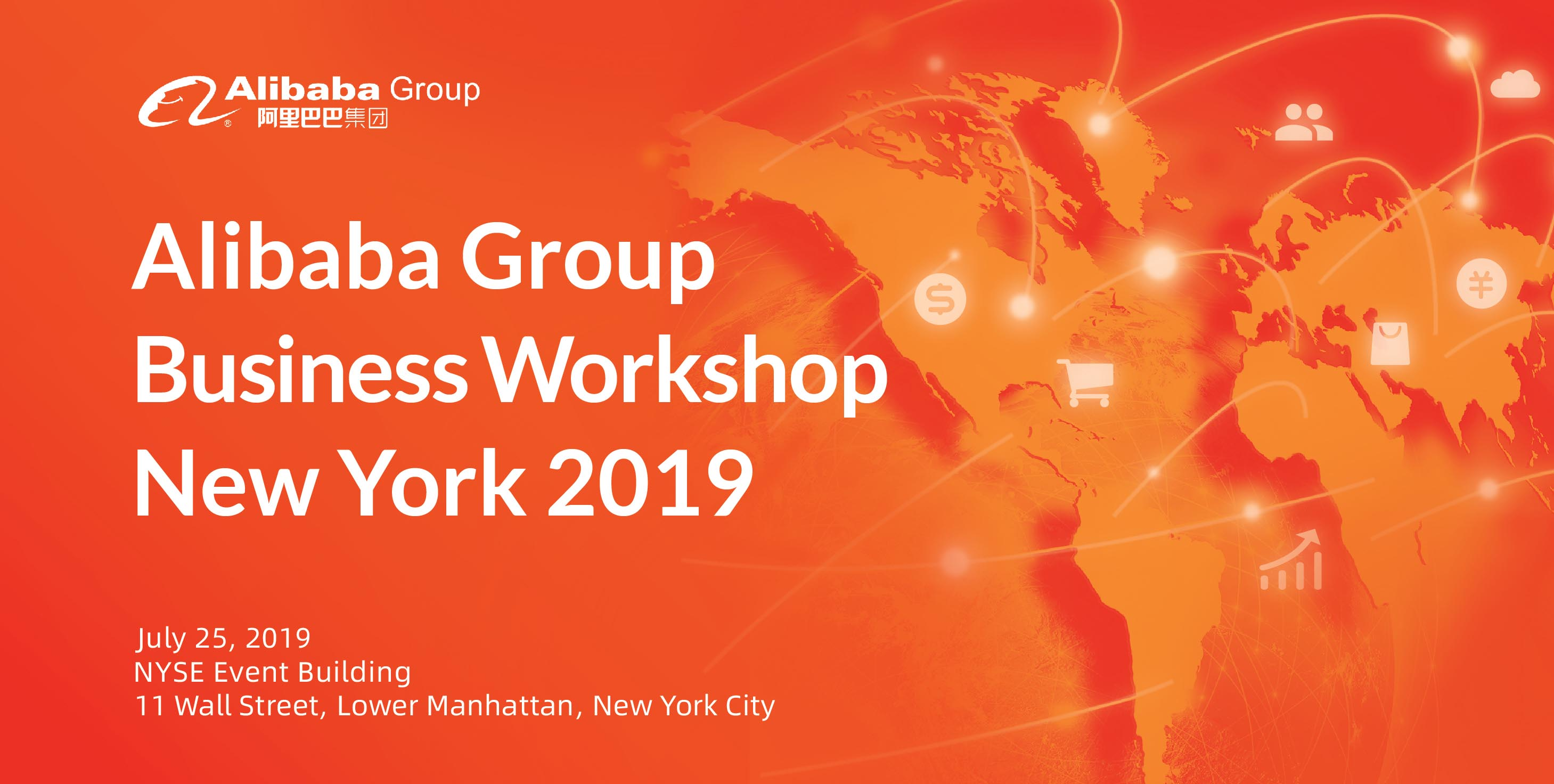 Alibaba Group Business Workshop - New York 2019