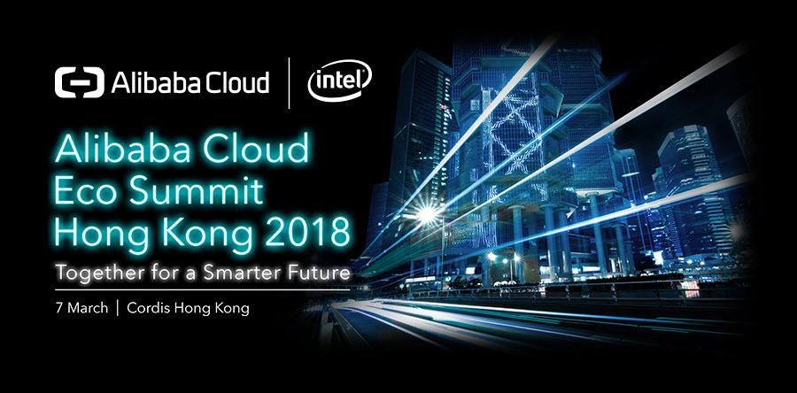 Alibaba Cloud Eco Summit Hong Kong 2018