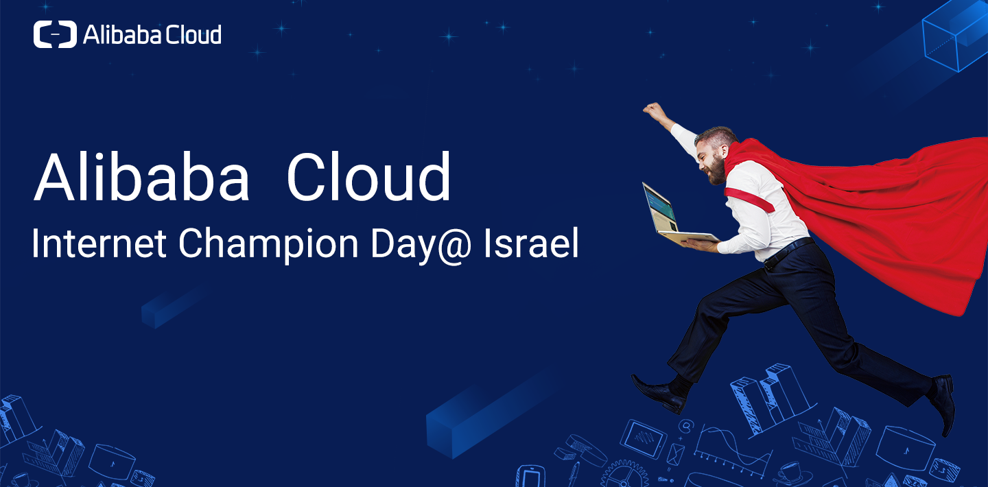 Israel Internet Champion Day