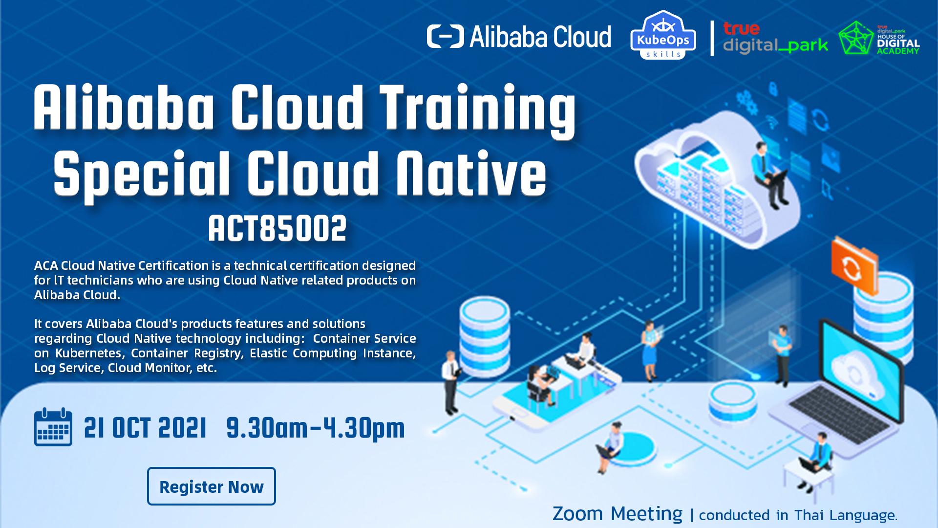 ACT85002: Alibaba Cloud Training Cloud Native
