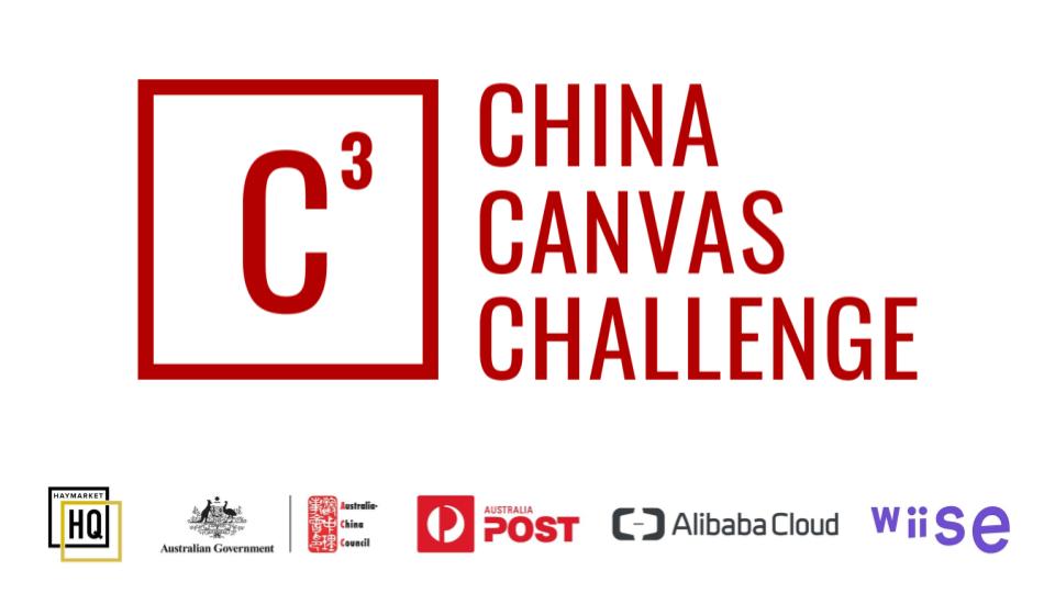 China Canvas Challenge