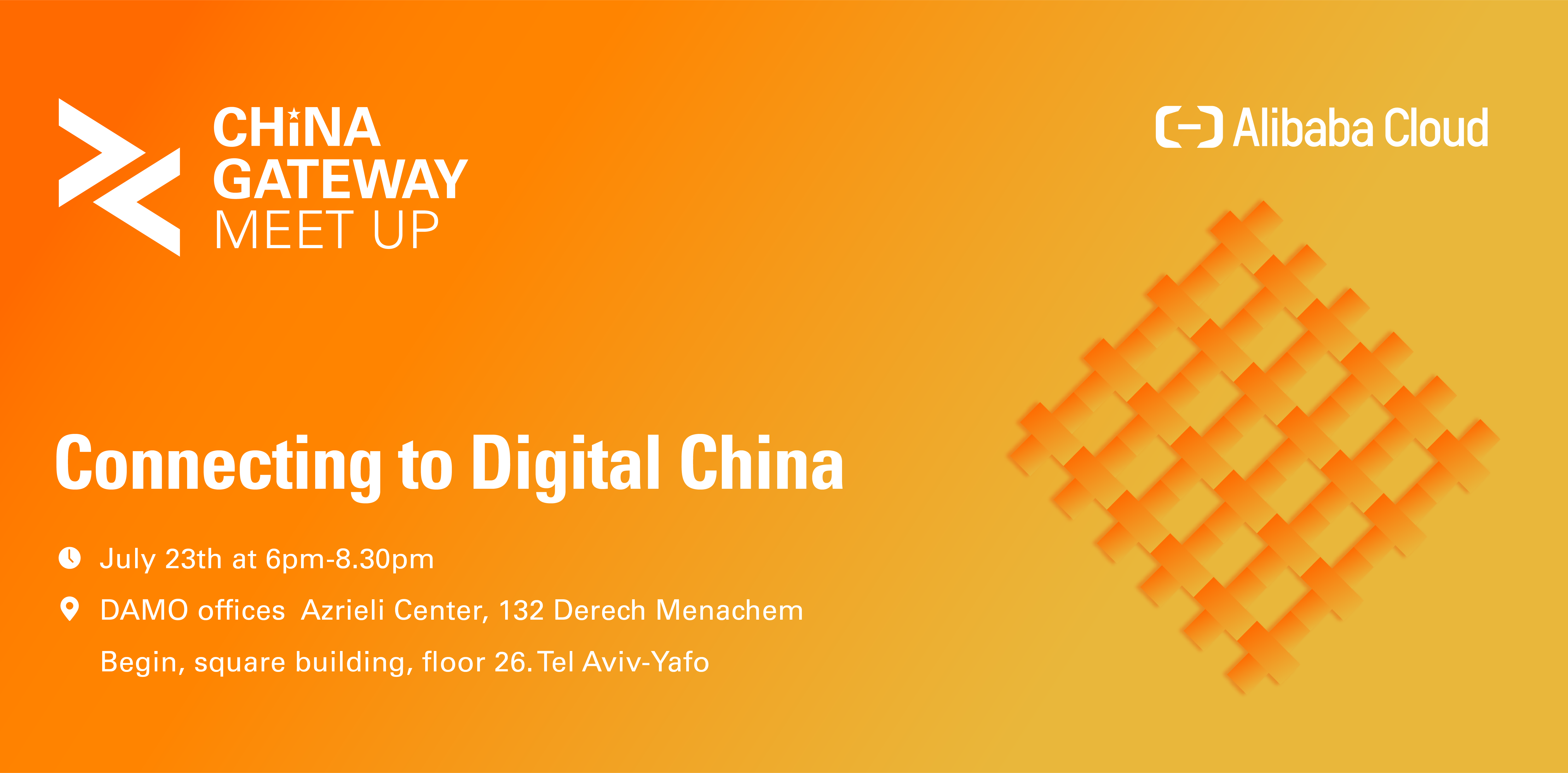 China Gateway: Deploy and manage cloud building blocks in China