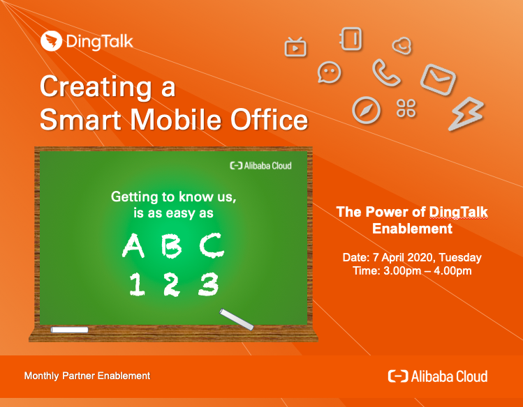 MY - The Power of DingTalk Enablement