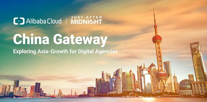 China Gateway Meetup@London